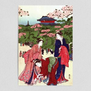 "Geisha Girls Art Print Poster 12""x18"" V1060"