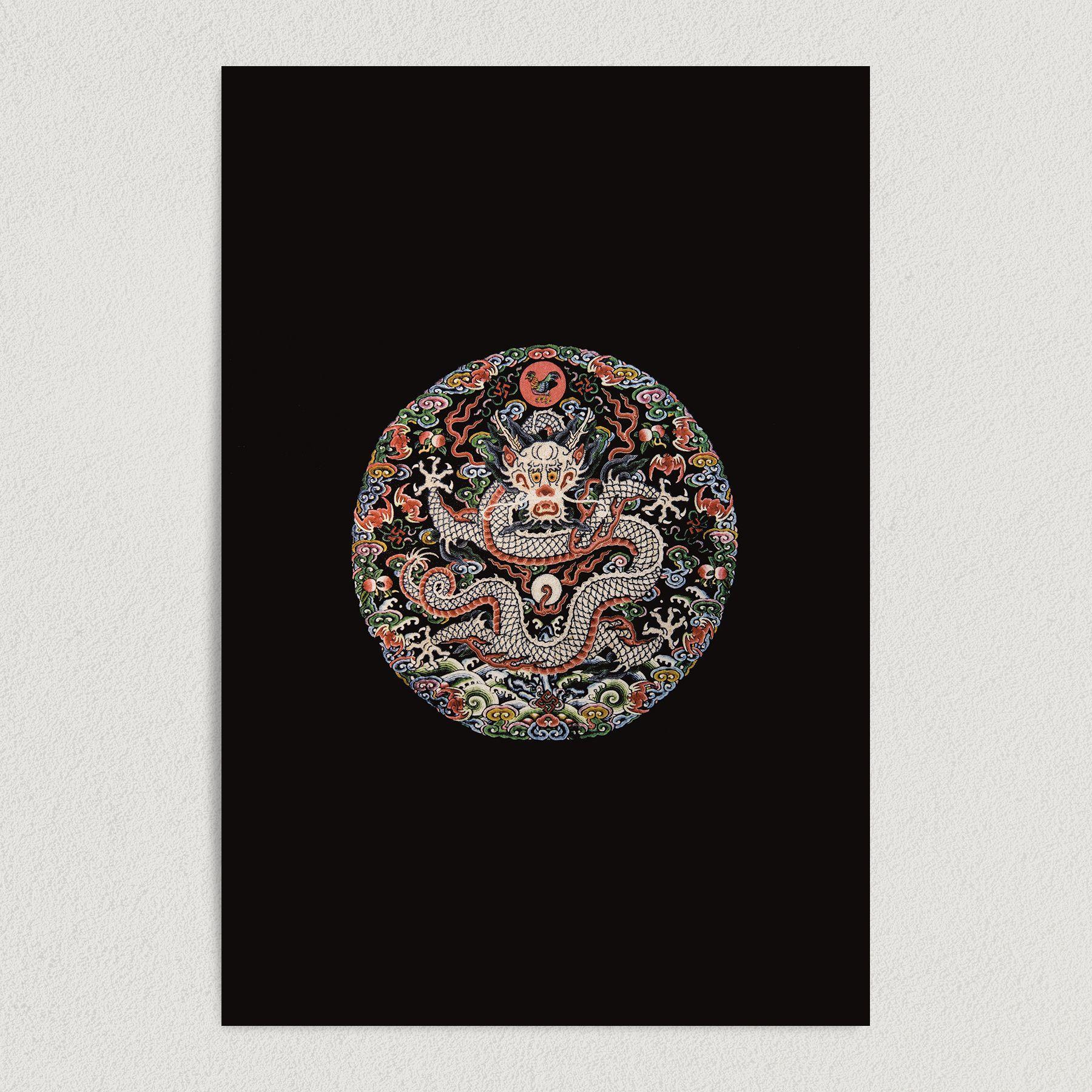 Dragon Ancient Chinese Thread Art Art Print Poster AA1001